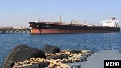 یک نفتکش کشتیرانی جمهوری اسلامی