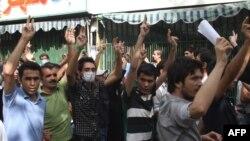 تظاهرات هواداران «جنبش سبز» در تهران در روز قدس