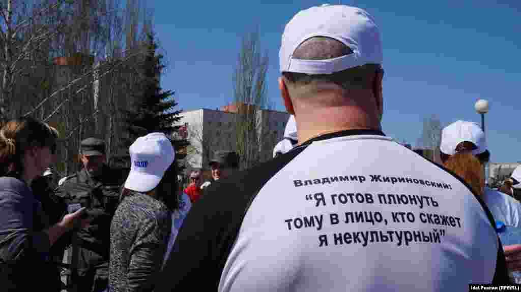 На митинге ЛДПР в Казани, 1 мая 2017 года
