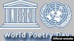 По решению 30-й сессии ЮНЕСКО 1999 года Всемирный день поэзии ежегодно отмечается 21 марта