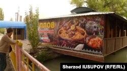 Чайхана «Плов по андижански» в Бишкеке.