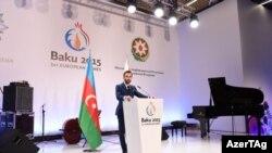 Презентация Европейских игр в Москве