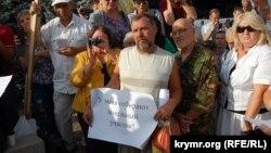 Митинг против застройки, Севастополь, сентябрь 2017 года