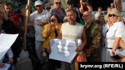 Мітинг проти забудови, Севастополь, вересень 2017 року