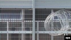 Zatvor Landsberg