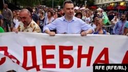 Протестът в София събра над 2 000 души