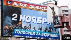 Posteri koji pozivaju na glasanje u novembru