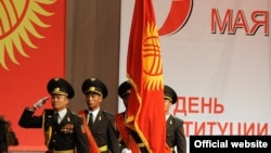 Конституция майрамы. 5-май, 2011-жыл