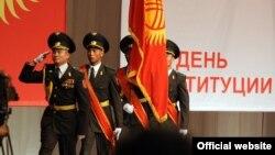 Конституция күнүнө карата Токтогул Сатылганов атындагы улуттук филармонияда өткөн салтанаттуу жыйын.