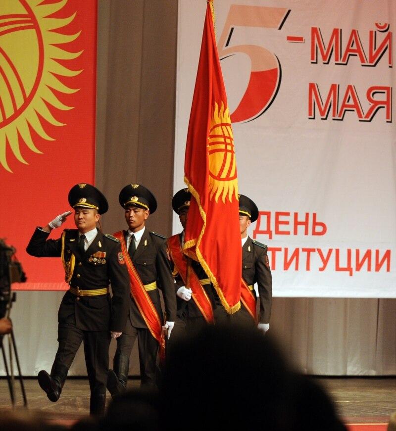 как становления партийной системы в кыргызстане дом адресу: Нижегородская