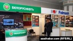 غرفه شرکت نفتی «بلاروس نفت» در نمایشگاه حوزه انرژی آسیای مرکزی و خاورمیانه
