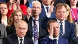"""Путин и Медведев на съезде """"Единой России"""""""