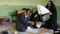 Secție de vot la Kerbala