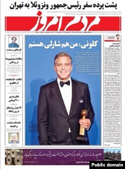 The January 13 cover of the Iranian daily Mardom-e Emrouz featuring George Clooney.