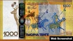 Купюра номиналом 1000 тенге, выпущенная в 2013 году.