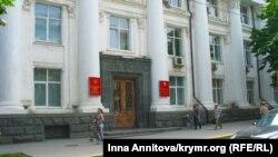 Ілюстраційне фото: будівля міської ради Севастополя