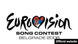 Serbia, Eurovision Song Contest, undated