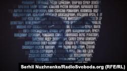 «Антология голодовки». В Киеве открыли экспозицию с работами в поддержку Сенцова (фоторепортаж)