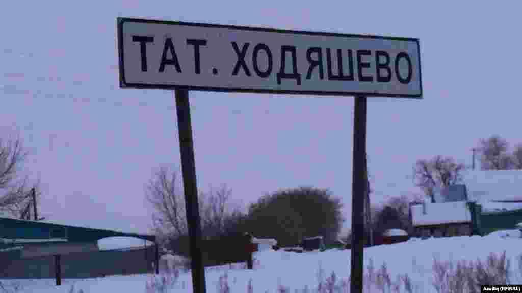 XIV гасырдан ук билгеле Тау Иле авылы күптән инде Тат.ходяшево-га әйләнгән(Питрәч районы)
