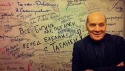 Час с Александром Филиппенко