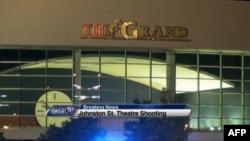 Լաֆայետի «Գրանդ» կինոթատրոնը, որում արձակված կրակոցները մարդկային զոհերի հանգեցրին, ԱՄՆ, Լուիզիանա նահանգ, հուլիսի 23, 2015թ․