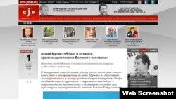 Скрин-шот сайта guljan.org. 1 ноября 2012 года.