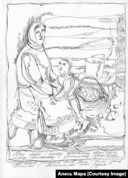 Кнігу з малюнкамі Алесь Марачкін прысьвяціў бацькам