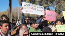اربيل: اعتصام امام مبنى برلمان اقليم كردستان للتنديد بـاغتصاب فتاة سورية نازحة