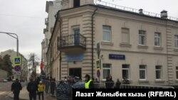 Кыргызстандын Орусиядагы элчилиги. Москва шаары.