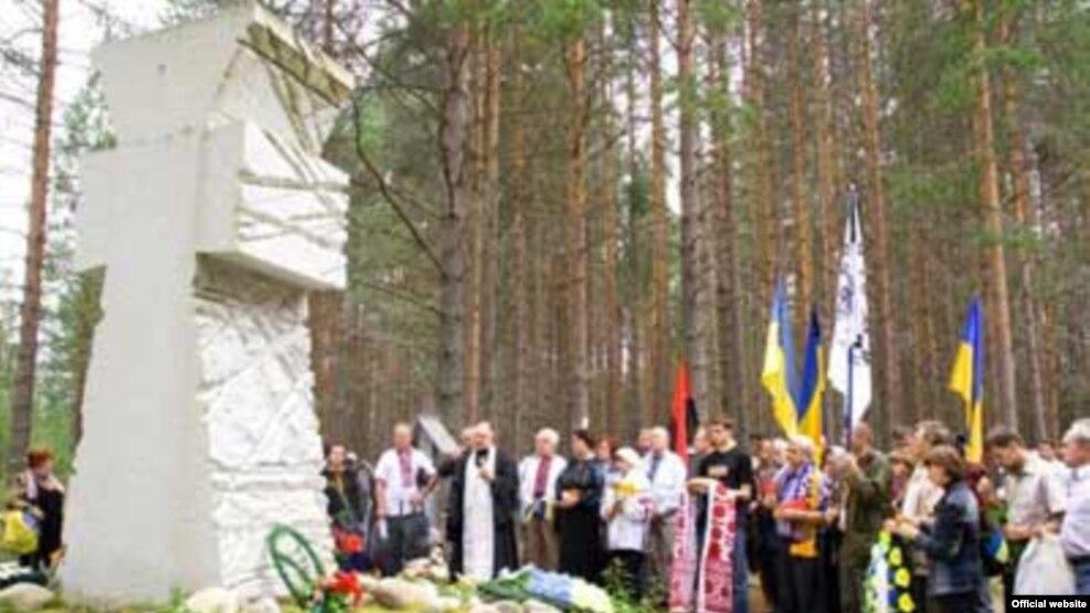Завтра в Раде пройдут парламентские слушания на тему 75-летия трагедии в Бабьем Яру - Цензор.НЕТ 1358