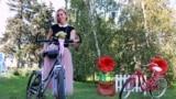 «Велосипед - это здоровье», - утверждает участница велопробега Кристина. «Велосипед дает ощущение спокойствия: когда едешь - ты просто свободный, ты не стоишь в пробке, тебя не подгоняют», - говорит она.