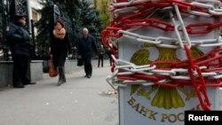 Экономическая среда: рубль и ставки