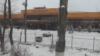«Ушконыр»: торговый центр или автовокзал? Видеосюжет Азаттыка.
