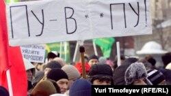 """Акция """"За честные выборы"""" на Болотной площади, Москва, 04.02.2012"""