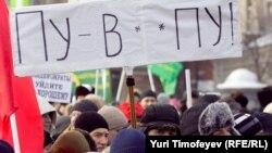 """Шествие и митинг """"За честные выборы"""": Калужская площадь - Болотная площадь"""