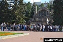 Акция протеста в Челябинске. 24 августа