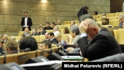 Jedna od sednica u Parlamentu FBiH