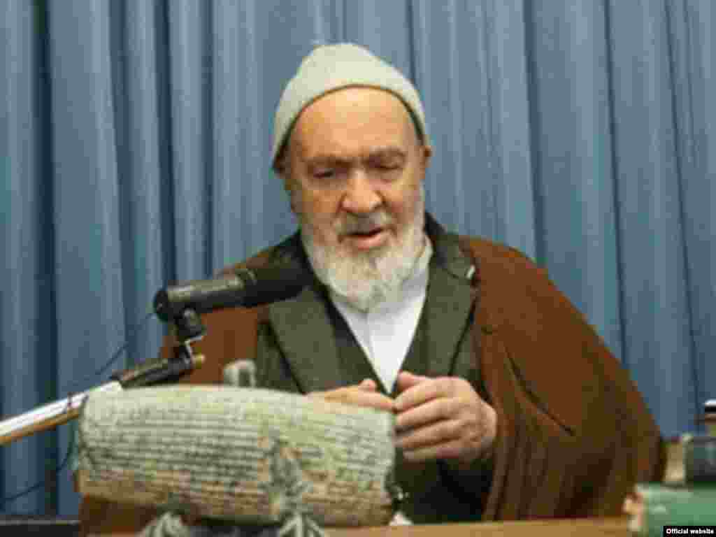 Iran -- Iranian dissident cleric, Grand Ayatollah Hossein Ali Montazeri received from Iranian HR Organization award (Searcher Of HR), 11Dec2009