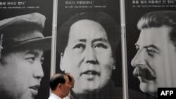 Мемориал Корейской войны в Сеуле