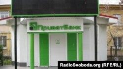Ուկրաինական «Պրիվատ» բանկի՝ այժմ փակ մասնաճյուղը Ղրիմի մայրաքաղաք Սիմֆերոպոլում