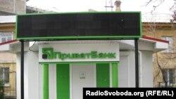 Қырымда жабылған украиналық банктердің бірінің кеңсесі. Наурыз 2014 жыл. (Көрнекі сурет).