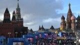 Прокремлівський мітинг і концерт у центрі Москви, присвячені анексії Криму, 18 березня 2016 року