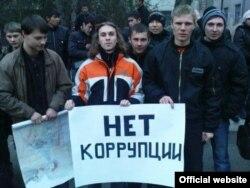 Кыргызские студенты проводят акцию протеста против коррупции.