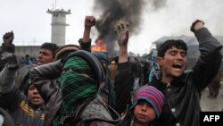 """Баграмдагы"" нааразылык, 21-февраль, 2012."