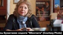 Алевтина Буханченко