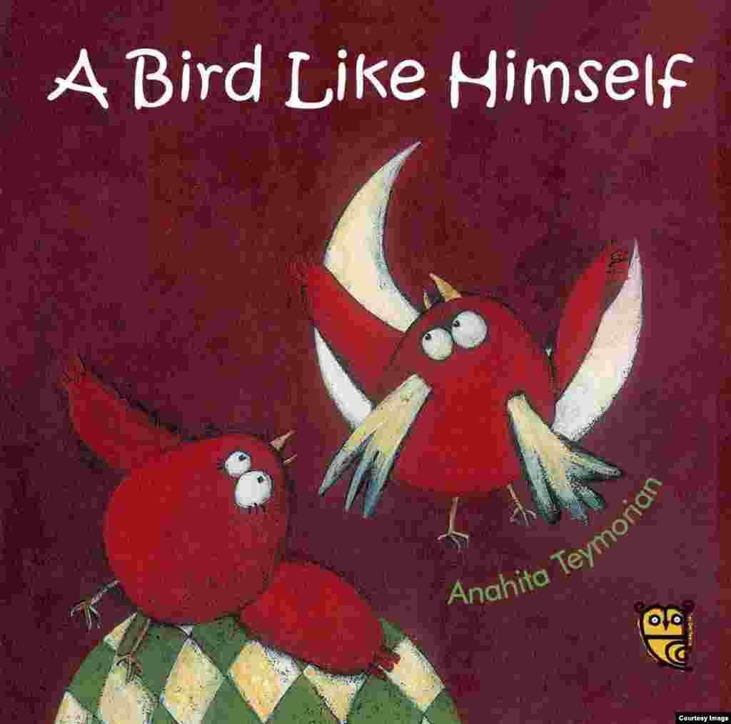 در زبان اصلی «بچه همه» نام دارد و در نسخه انگلیسی «پرندهای شبیه خودش»(A Bird Like Himself)، اثری به قلم آناهیتا تیموریان.