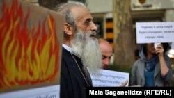 თბილისში ჩაიშალა ჰომოფობიის წინააღმდეგ მიმართული აქცია