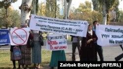 Протести низ муслиманскиот свет против филмот.