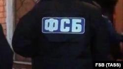 Співробітник ФСБ, ілюстраційне фото