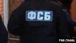 Сотрудник ФСБ. Архивное фото